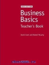 Business Basic New ТB